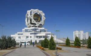 A marriage hall in Ashgabat
